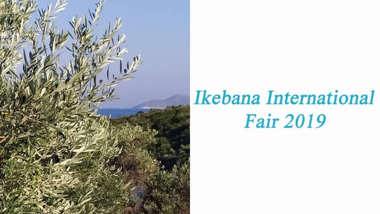 IKEBANA INTERNATIONAL FAIR 2019
