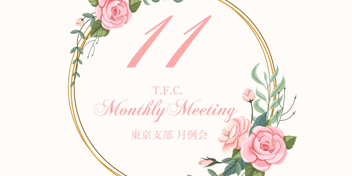 monthly meeting 11